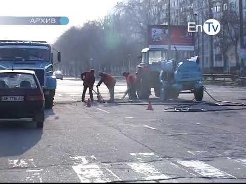 В Энергодаре 27 кровель и две центральные автодороги ожидают капитального ремонта