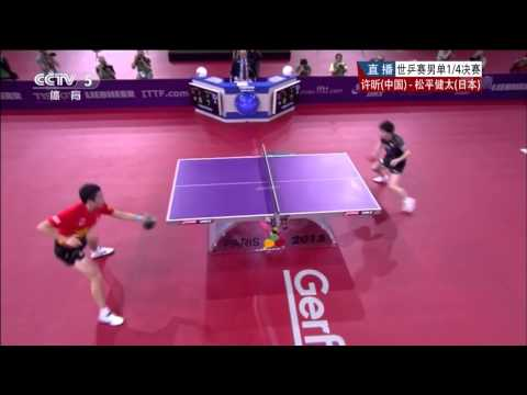 chinese - 2013 WTTC, May 13-20, Paris, FRA  Men's Singles - Quarter Finals: XU Xin (CHN) - MATSUDAIRA Kenta (JPN) All Credits and Many Thanks to CCTV & ITTF /  ITT...