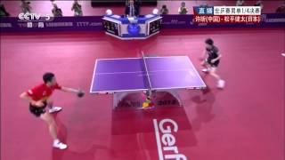 Table Tennis Highlights, Video - 2013 WTTC (ms-qf) XU Xin - MATSUDAIRA Kenta [HD] [Full Match/Chinese]