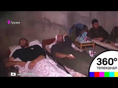 Медведев назвал поведение Саакашвили причиной войны в Южной Осетии