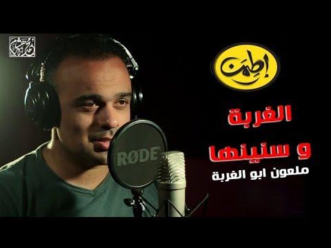 محمد هشام - أطمن