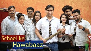 Video School ke Hawabaaz - | Lalit Shokeen Films | MP3, 3GP, MP4, WEBM, AVI, FLV Juni 2018