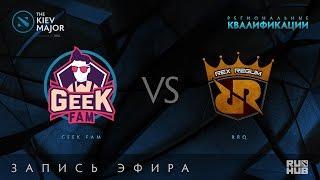 Geek Fam vs RRQ, Kiev Major Quals SEA [Mortaless]