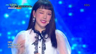 Video 뮤직뱅크 Music Bank - 밤 (Time for the moon night) - 여자친구(GFRIEND).20180629 MP3, 3GP, MP4, WEBM, AVI, FLV September 2018