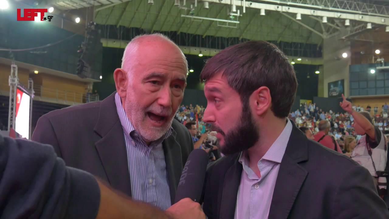 2ο συνέδριο του ΣΥΡΙΖΑ -Pablo Bustinduy (Podemos)