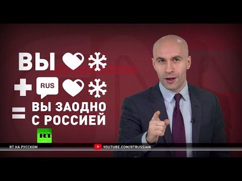 Всё страньше и страньше: CNN связал Россию со скандалом вокруг Facebook и Cambridge Analytica