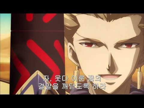 Fate Zero gilgamesh vs rider