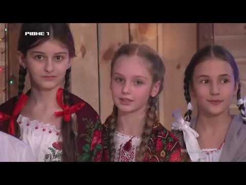 """""""Різдвяний вертеп"""". Учні Рівненської НВК №12"""