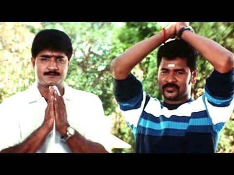 Oka Radha Iddaru Krishnula Pelli Movie || Part 01/11 || Prabhu Deva, Srikanth, Namitha