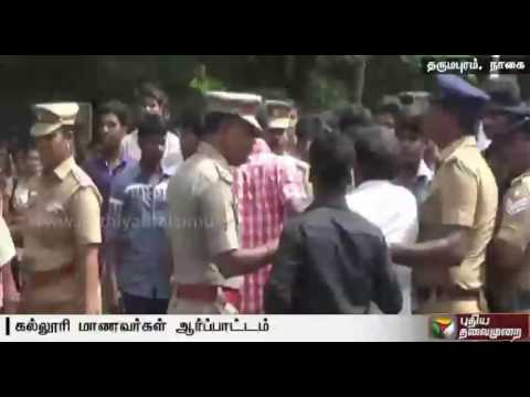 Striking-College-students-get-into-an-argument-with-police