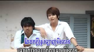 [ M VCD Vol 36 ] Puk Mak Ery Nang Tov Joal Knear Hery By Nico&Kuma