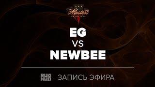 Evil Geniuses vs NewBee, Manila Masters,Grand Final, game 1 [Adekvat, Jam]