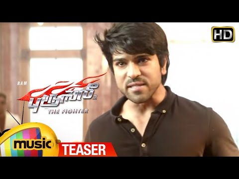 Bruce Lee 2 The Fighter | Tamil Movie | Teaser | Ram Charan | Rakul Preet | Thaman | Mango Music