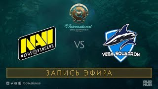 Na`Vi vs Vega, The International 2017 Qualifiers [V1lat, GodHunt]