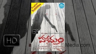 Homam (2008) - Full Length Telugu Film - Jagapathi Babu - Mamta Mohandas - Sakshi Sivanand