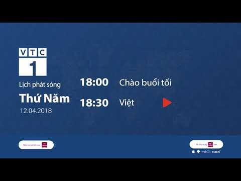 Lịch phát sóng VTC1 ngày 12/4/2018 | VTC1 - Thời lượng: 105 giây.