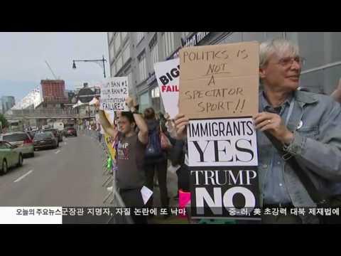 트럼프 취임후 첫 뉴욕 방문 5.5.17 KBS America News