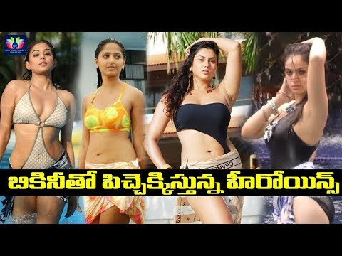 Tollywood Actresses In Bikini |  Bikini Beauties |Telugu Top Heroines Skin Show | Telugu Full Screen