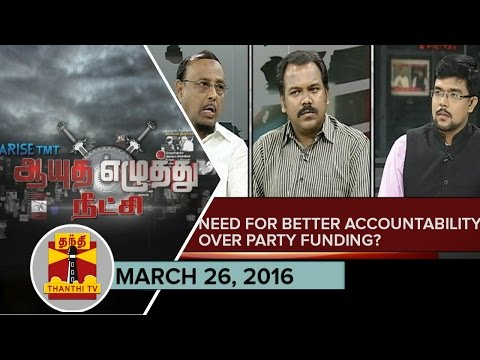 Ayutha-Ezhuthu-Neetchi--Need-for-Better-Accountability-over-Party-Funding--26-03-2016