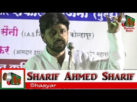 Sharif Ahmed Sharif, Ichalkaranji Mushaira, BAZM E ADAB URDU, 12/04/2017, Mushaira Media