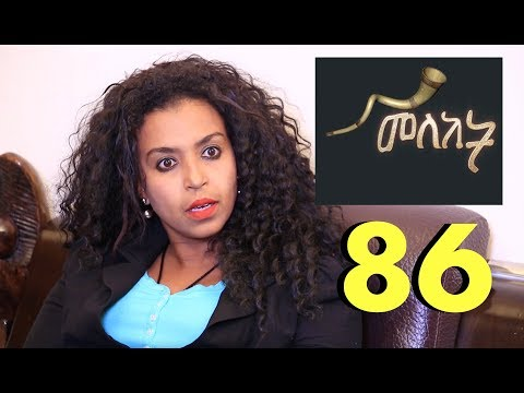 Meleket Drama - Episode 86