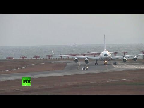 Прилёт Путина в Японию с рабочим визитом