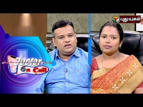 Doctor-On-Call-27-05-2016-Puthuyugam-TV