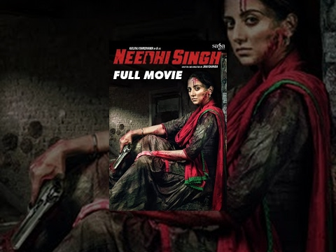 Needhi Singh | Full Movie | Kulraj Randhawa | New Punjabi Full Movie 2016