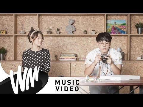 อยู่นี่ไง - Atom ชนกันต์ [Official MV]