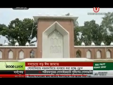 Preparation of largest Eid Jamat at Sholakia (15-06-2018)
