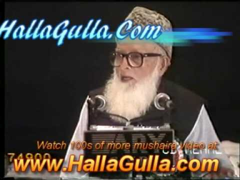 urdu poetry - Visit http://www.urduworld.com for more videos like this. Inayat Ali Khan Mazahiya Funny Mushaira Urdu Poetry Shayari Indian Pakistani Poet Visit http://www....