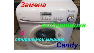 tuVpbZHO3iU