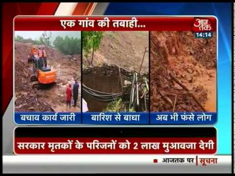 Death toll in Pune landslide reaches 32  hopes for survivors bleak 31 July 2014 08 PM