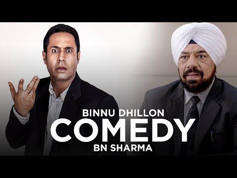 Video Punjabi Comedy Scene I BN Sharma I Binnu Dhillon I Speed Records download in MP3, 3GP, MP4, WEBM, AVI, FLV January 2017