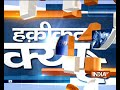 Watch a special show on floods in nearly 100 districts of five states - Video