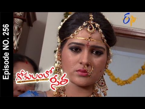 Gokulamlo-Seeta--28th-March-2016-గోకులంలో-సీత-–-Full-Episode-No-256