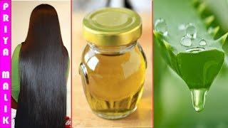 Get Long Hair, Soft Hair, Smooth Hair,Thick Hair and Healthy Hair~Homemade Aloe Vera Hair Oil