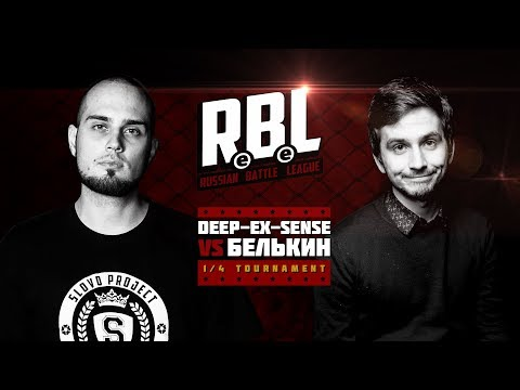 Russian Battle League: DEEP-EX-SENSE VS БЕЛЬКИН