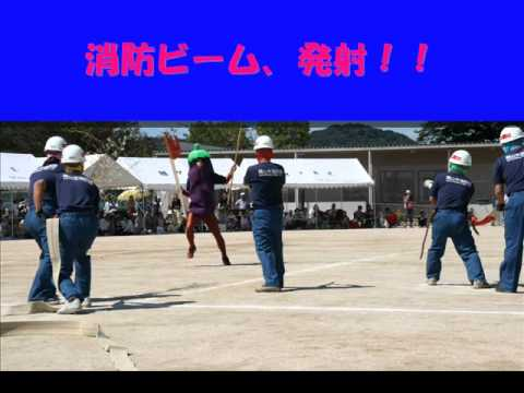 Kosai Elementary School