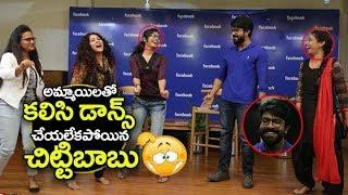 Video Ram Charan Funny Dance With Girls | Rangasthalam Video Song | Rangasthalam Promo Songs | Ramcharan MP3, 3GP, MP4, WEBM, AVI, FLV April 2018