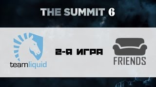 Liquid vs Friends #2 (bo3) | The Summit 6, 16.10.16