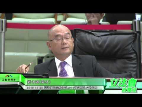 劉永誠:關注電子政務問題 20151123