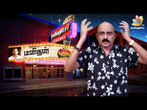 Manithan-Review-Kashayam-with-Bosskey-Udhayanidhi-Hansika-Prakash-Raj-2016