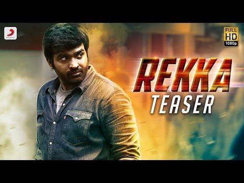 Rekka Official Teaser | Vijay Sethupathi, Lakshmi Menon | D. Imman | Exclusive Rekka Tamil Movie Trailer