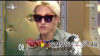 [RADIO STAR] 라디오스타 - ZionT's regretful face  자이언티, 아이유에 서운함 표출! 20150902, MBCentertainment,radiostar