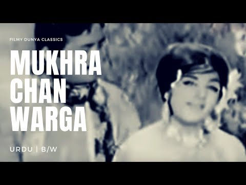 Video MUKHRA CHAN WARGA   Punjabi Classic Old Movie download in MP3, 3GP, MP4, WEBM, AVI, FLV January 2017
