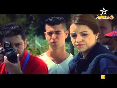 Film Rif 2014 : Stop  Tarik chami et Nadia saidi