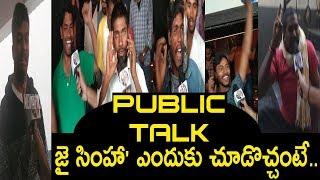 Jai Simha Public Talk | Jaisimha First Review | Balakrishna | Jai Simha Response | Media Poster