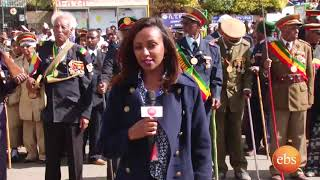 What's New: Ethiopian Patriots' Victory Day