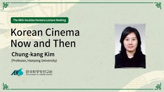 Korean Cinema Now and Then